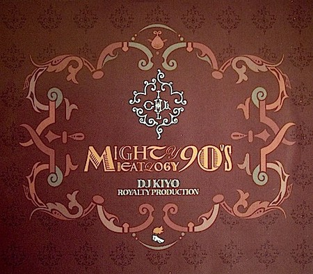 DJ KIYO Mighty 90's Beatlogy.jpg